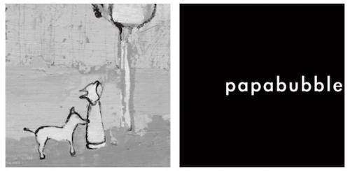 スペイン・バルセロナ発祥のアート・キャンディ・ショップ「papabubble(パパブブレ)」