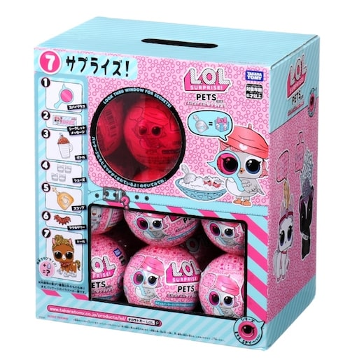 米国で最も売れている玩具「LOLサプライズ」のペットドール商品パッケージ