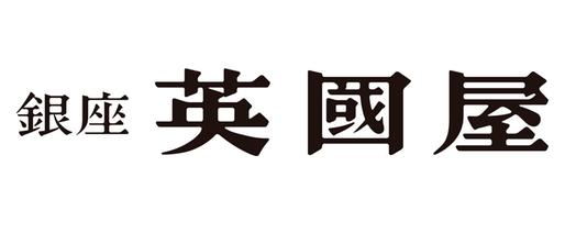 銀座英國屋のロゴ