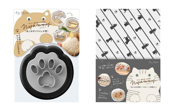 貝印の猫をモチーフにしたデザイン調理小物「Nyammy(ニャミー)」シリーズの第4弾