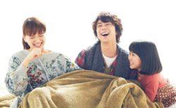 キスマイ北山主演のネコ映画「トラさん」の主題歌が決定!作詞は藤井フミヤ
