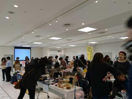 猫グッズや雑貨が集まる「にゃんこまつり」横浜の住宅展示場で12/15に開催