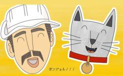 カプリチョーザが創業40周年!シェフとネコがお店のこだわりを語る動画を公開