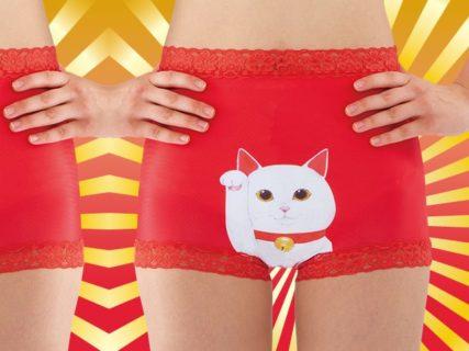 これを履けば来年はラッキーガール!?真っ赤な「開運」招き猫パンツが登場