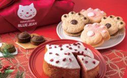 猫型のケーキと焼き菓子を詰め合わせ♪「新春いろねこセット」が12/30から販売開始