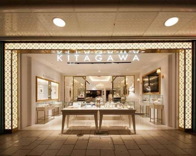 静岡のジュエリーショップ、KITAGAWA(きたがわ宝石本店)の外観イメージ