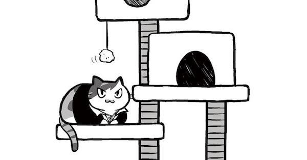 4コマ漫画ネコホストの収録例、「タワー」のワンシーン3