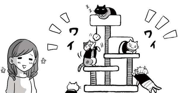 4コマ漫画ネコホストの収録例、「タワー」のワンシーン4
