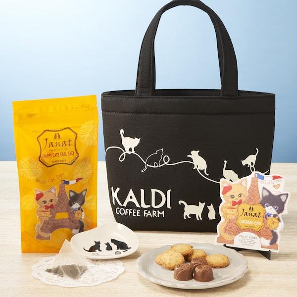 カルディコーヒーファーム(KALDI COFFEE FARM)の「ネコの日バッグ」2019年版