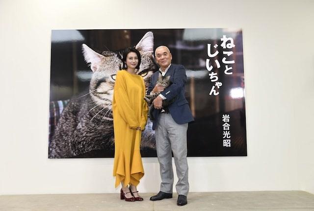 「ねことじいちゃん」の公式写真展レセプションに出席した柴咲コウと岩合光昭監督