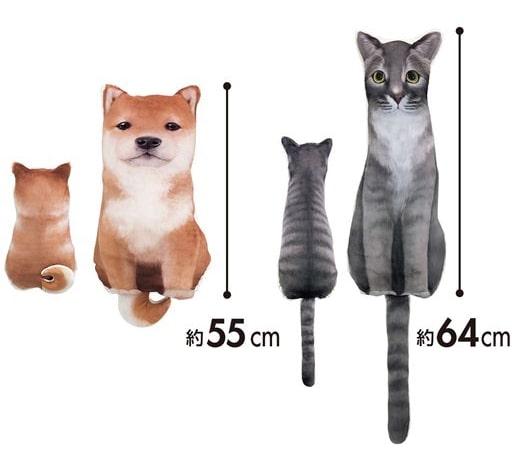 セシールの毛布・ケット収納袋(猫&犬デザイン)