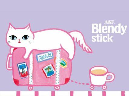 旅行ギフト10万円が当たる!ぐうたらネコの紅茶キャンペーンが5月末まで開催中