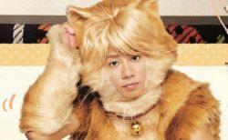 猫のトラさん役に扮するKis-My-Ft2(キスマイ)の北山宏光