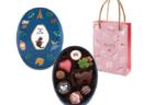 モロゾフのバレンタインチョコレート「HEARTY しっぽのあるパリジェンヌ」製品イメージ