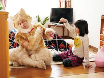 ダメ夫から猫姿まで、キスマイ北山が演じる映画「トラさん」の30秒映像が新たに公開