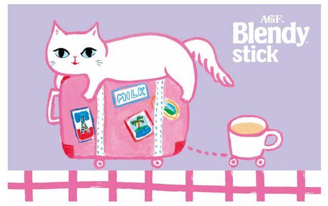 Blendyのオリジナルデザイン「JTBトラベルギフトカード」