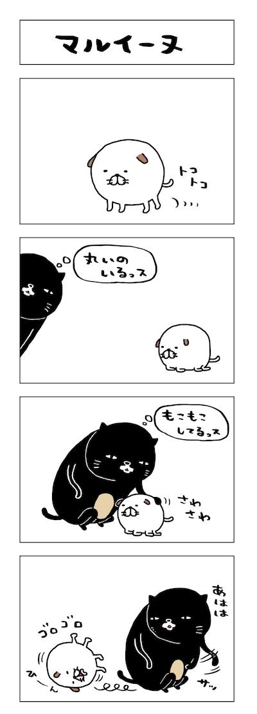 スティーヴン★スピルハンバーグ氏の4コマ漫画「パンダと犬」