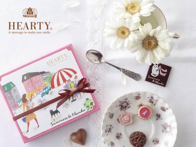 パッケージに猫がデザインされているモロゾフのバレンタインチョコレートシリーズ「HEARTY(ハーティー)」