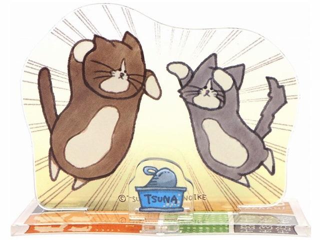 「鴻池剛と猫のぽんた ニャアアアン」のアクリルスタンド2