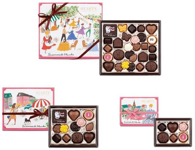 モロゾフのバレンタインチョコレート「HEARTY Sweetness&Thanks」製品イメージ