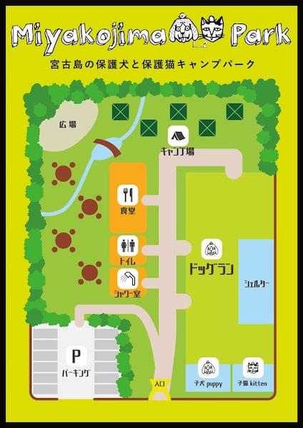 犬猫とのコミュニティスペース「Miyakojima 1_2 Park(みやこじま わんつー ぱーく)」の敷地内イメージ