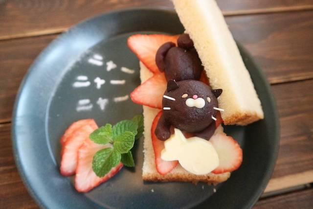 カフェのにゃんバタートースト by ねこまつり
