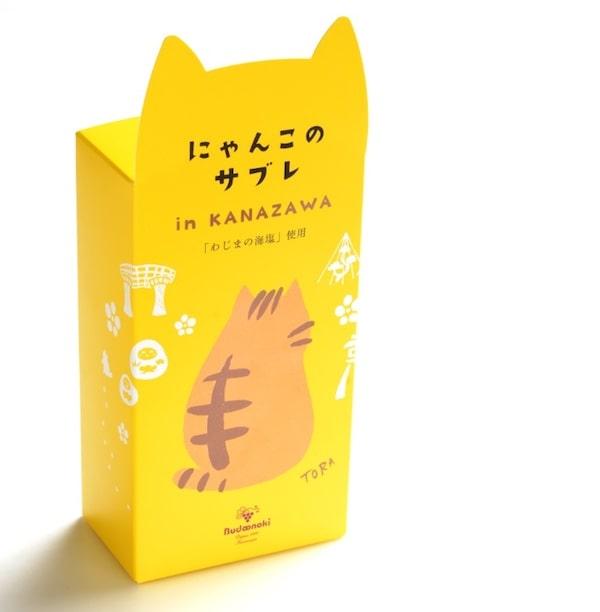 にゃんこのバウム in Kanazawa(3個入り)の商品パッケージ
