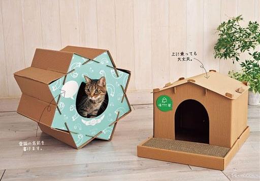 セシールの猫ハウス2種、猫のおうち(のんびりくるりん)