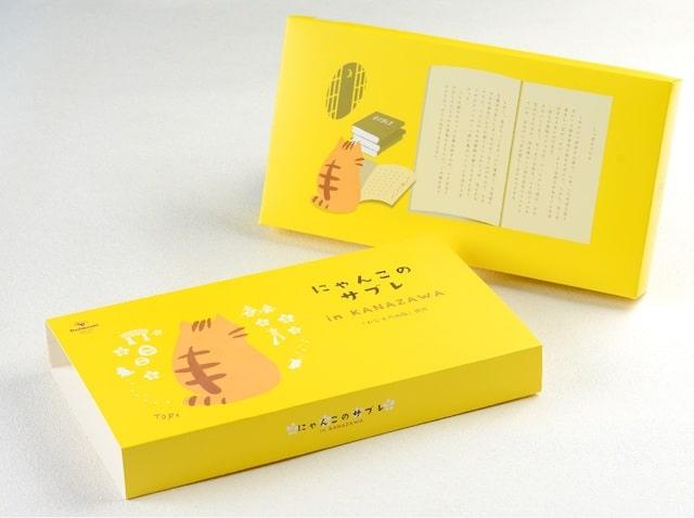 にゃんこのバウム in Kanazawa(5個入り)の商品パッケージ