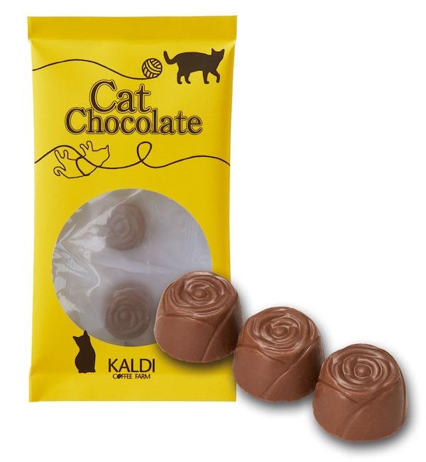 カルディのオリジナル キャットチョコレート