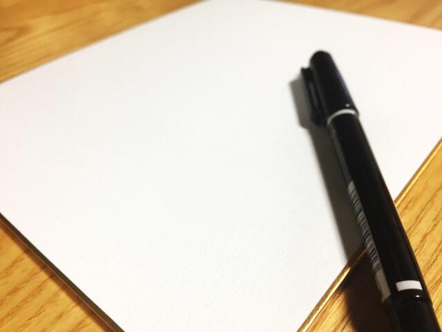 寄せ書きを書く色紙のイメージ写真