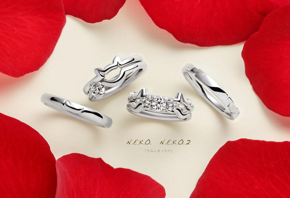 婚約指輪と結婚指輪を重ねると猫の形が現れるAFFLUXのブライダルリング「N.E.K.O.」の第2弾