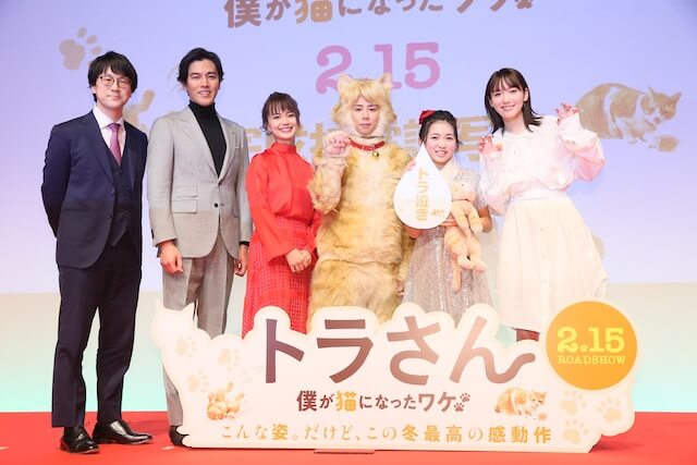 映画「トラさん~僕が猫になったワケ~」完成披露試写会の様子