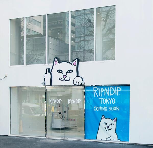 RIPNDIP TOKYO(リップンディップ トウキョウ)の店舗外観イメージ
