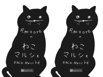猫のトートバッグが40種類以上!ROOTOTEのお店で「ねこマルシェ」が開催中