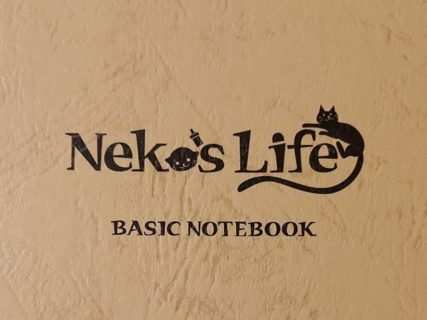 愛猫の一生をこの一冊に記録できる「ねこライフ手帳 ベーシック」