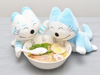 人気絵本シリーズ「11ぴきのねこ」和洋中+オヤツの食器セットが再販決定にゃ