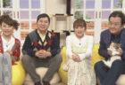 栗原類や田中要次らが出演「にゃんとオドロキ!ねこの歴史」NHK BSプレミアムで放送