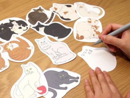 ネコ好きな人の旅立ちに皆んなで贈りたい、猫型の寄せ書きカード「よせねこ」