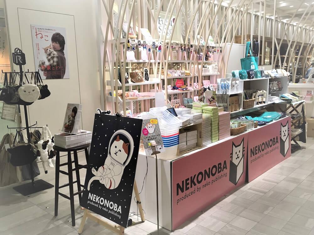 NEKONOBA&ねこパネル展@渋谷ヒカリエShinQs