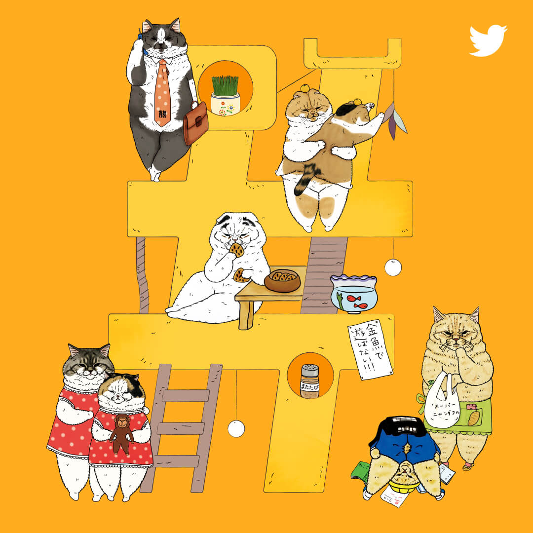 「猫の日ハッシュタグ」イメージイラスト by イラストレーター・KORIRI