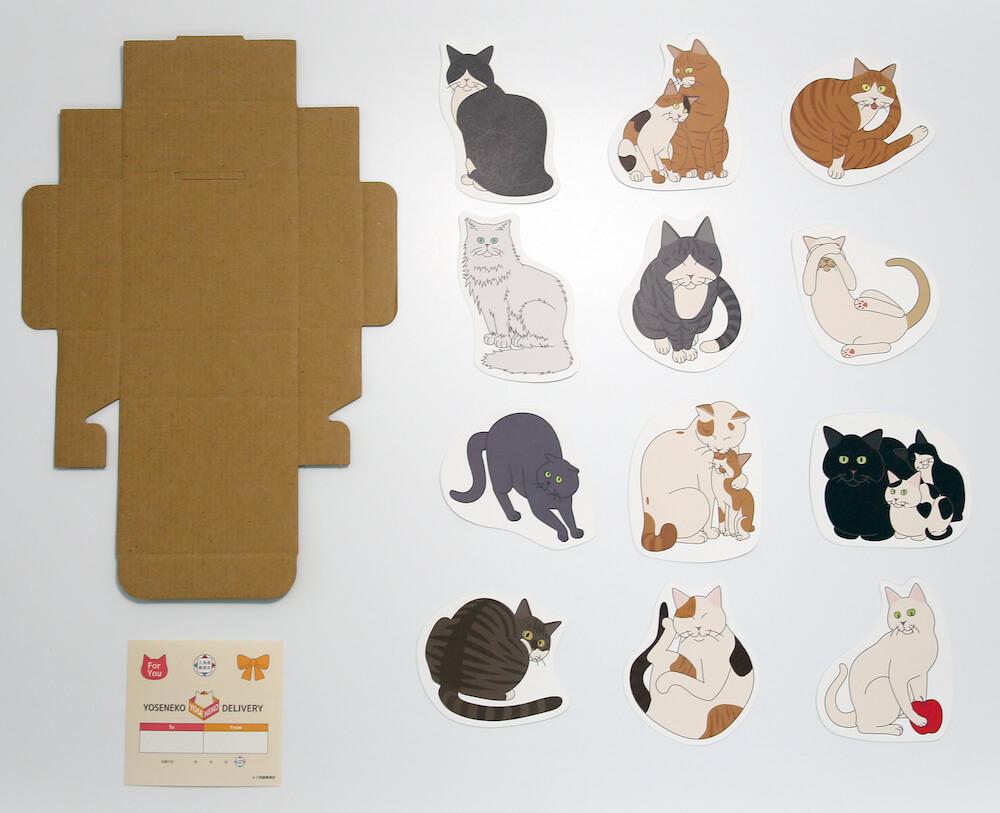 猫型の寄せ書きカード「よせねこ」のセット内容