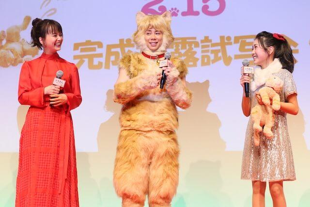 猫のトラさんに扮する北山宏光、多部未華子、平澤宏々路
