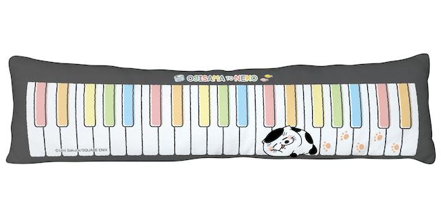 「ふくまる」のPCクッションに付属するピアノ型のアームレスト