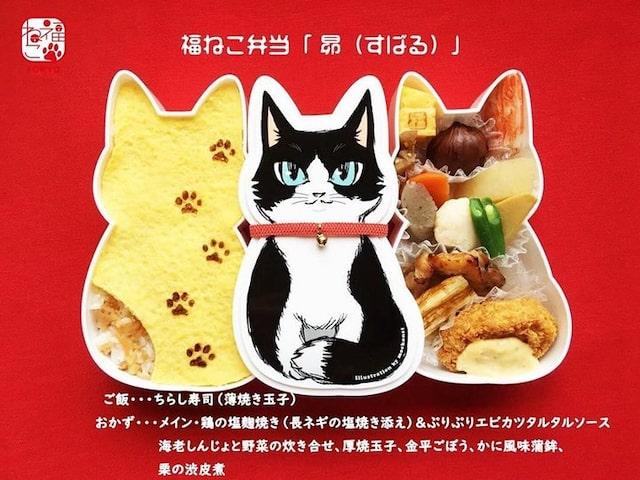 ちよだ猫まつりに初出店の「福ねこ弁当」