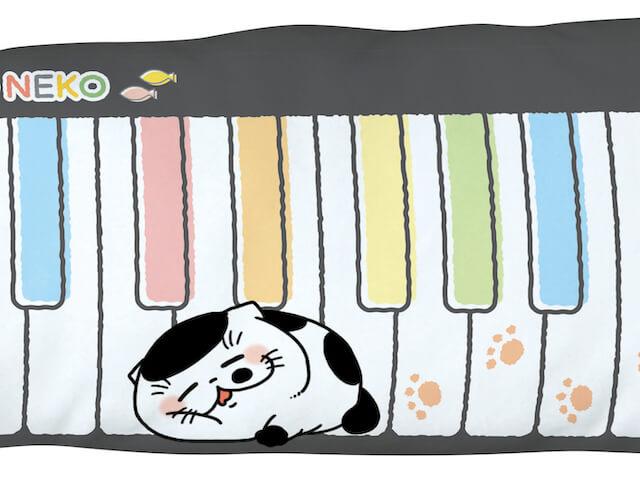 「ふくまる」のPCクッションに付属するピアノ型のアームレスト(拡大画像)