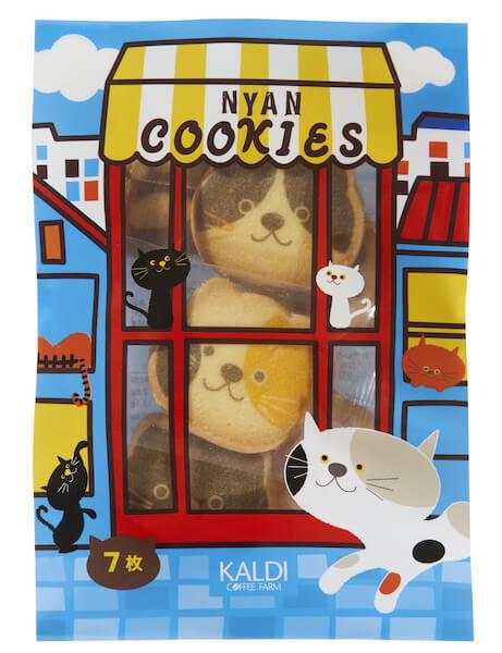 カルディのオリジナル にゃんクッキー