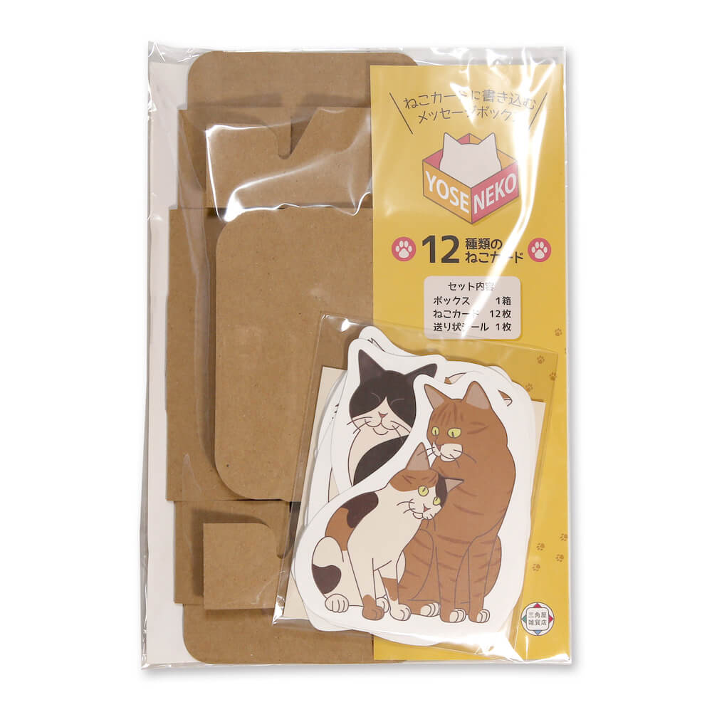 猫型の寄せ書きカード「よせねこ」の商品パッケージ表