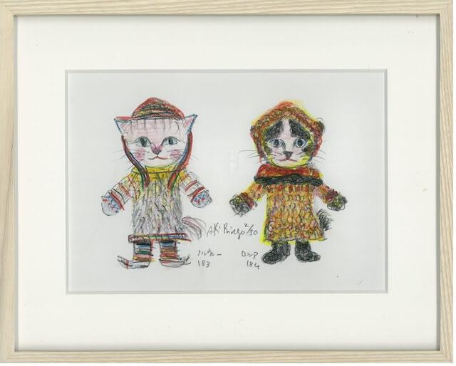 ノルウェー&ロシアの衣装を着た猫のリトグラフ by あきびんご