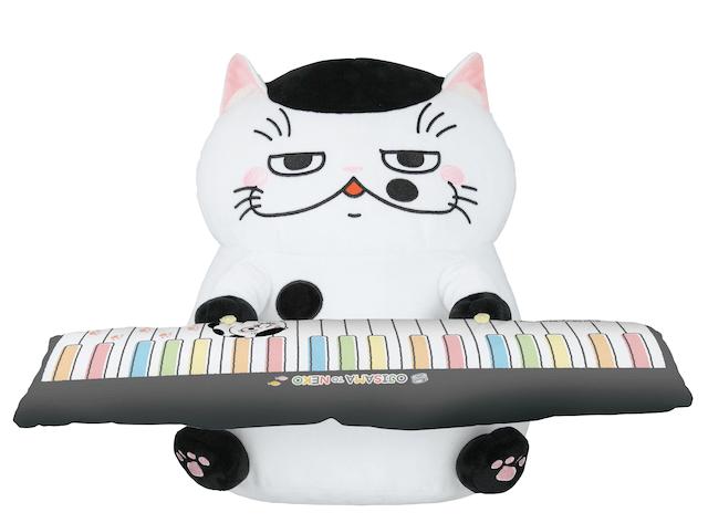おじさまと猫の「ふくまる」のPCクッション+付属のピアノ型アームレスト by プレミアムバンダイ